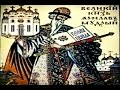 Orthodoxy: We knew not whether we were in Heaven or on earth...