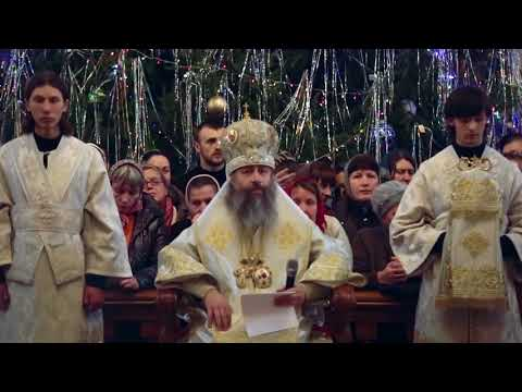 Orthodox Christian Chant - In the Dark Night