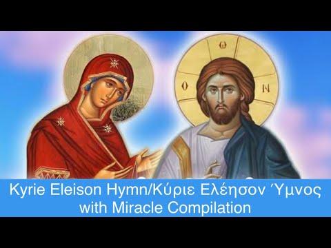 KYRIE ELEISON HYMN / ΚΥΡΙΕ ΕΛΕΗΣΟΝ ΥΜΝΟΣ